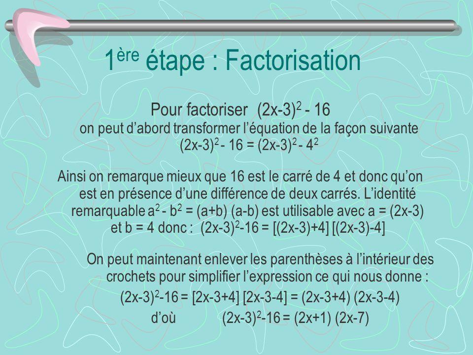 (2x-3)2-16 = [2x-3+4] [2x-3-4] = (2x-3+4) (2x-3-4)